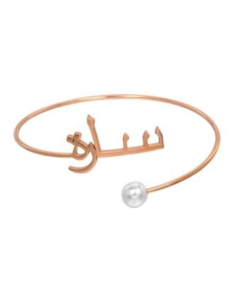 Customized Silver / Rose Gold / Gold Plated Name Bracelet