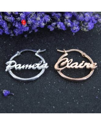 Customized Sterling Silver 925 Name Earrings