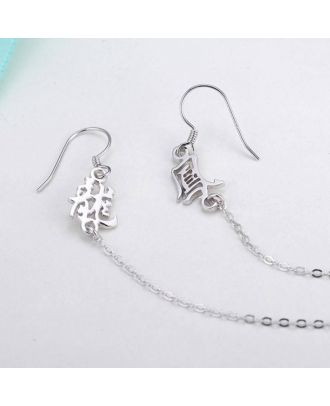 Custom Made Sterling Silver 925 Earrings With Chinese Name